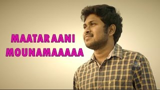 Maataraani Mounam || Short Film Talkies