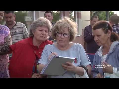 Чернівецький Промінь: Чернівчани знову можуть перекрити Галицький шлях
