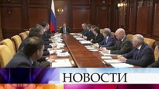 Дмитрий Медведев провел заседание комиссии по импортозамещению.