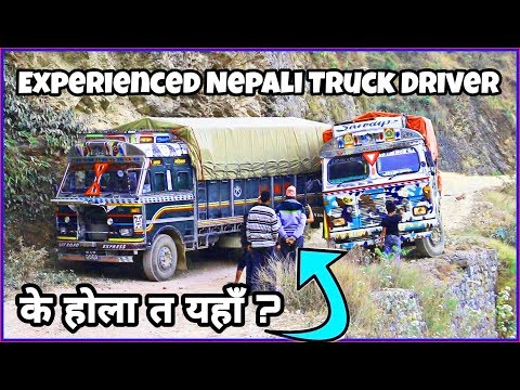 Experienced Nepali Truck Driver || Truck Passing In Narrow Road