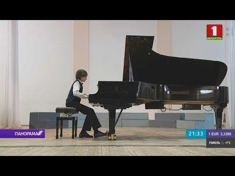 15-летний пианист получит Гранд-премию спецфонда Президента Беларуси. Панорама