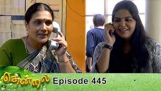 Thendral Episode 445, 06/05/2020   #VikatanPrimeTime