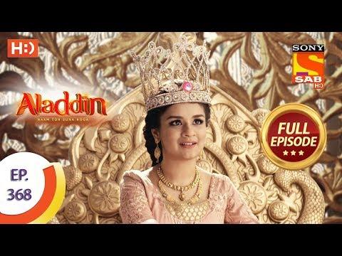 Aladdin - Ep 368 - Full Episode - 13th January 2020