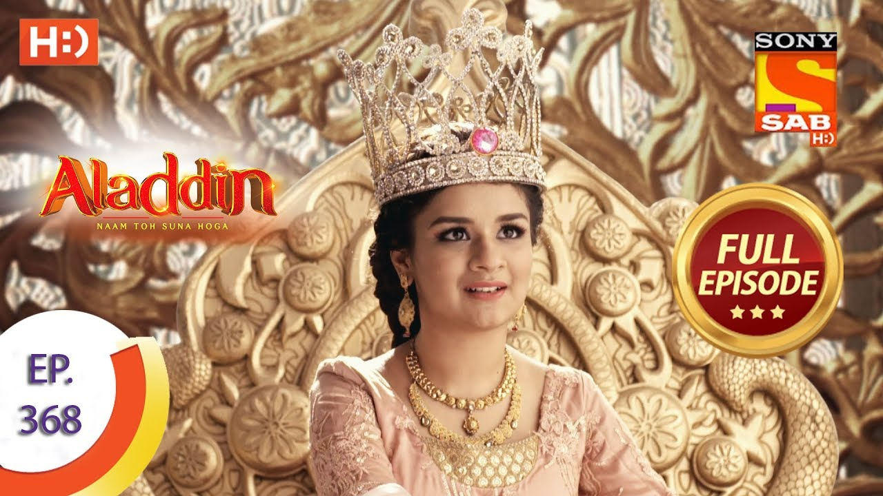 Download Aladdin - Ep 368 - Full Episode - 13th January 2020