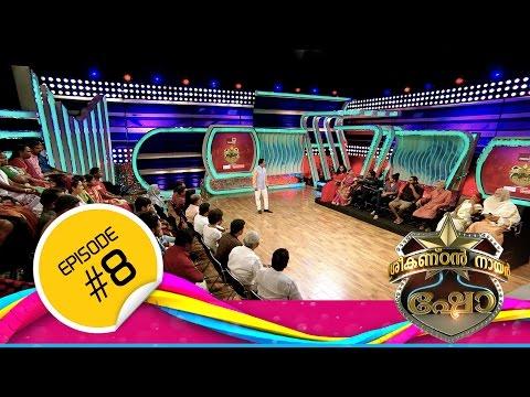 Sreekandan Nair Show