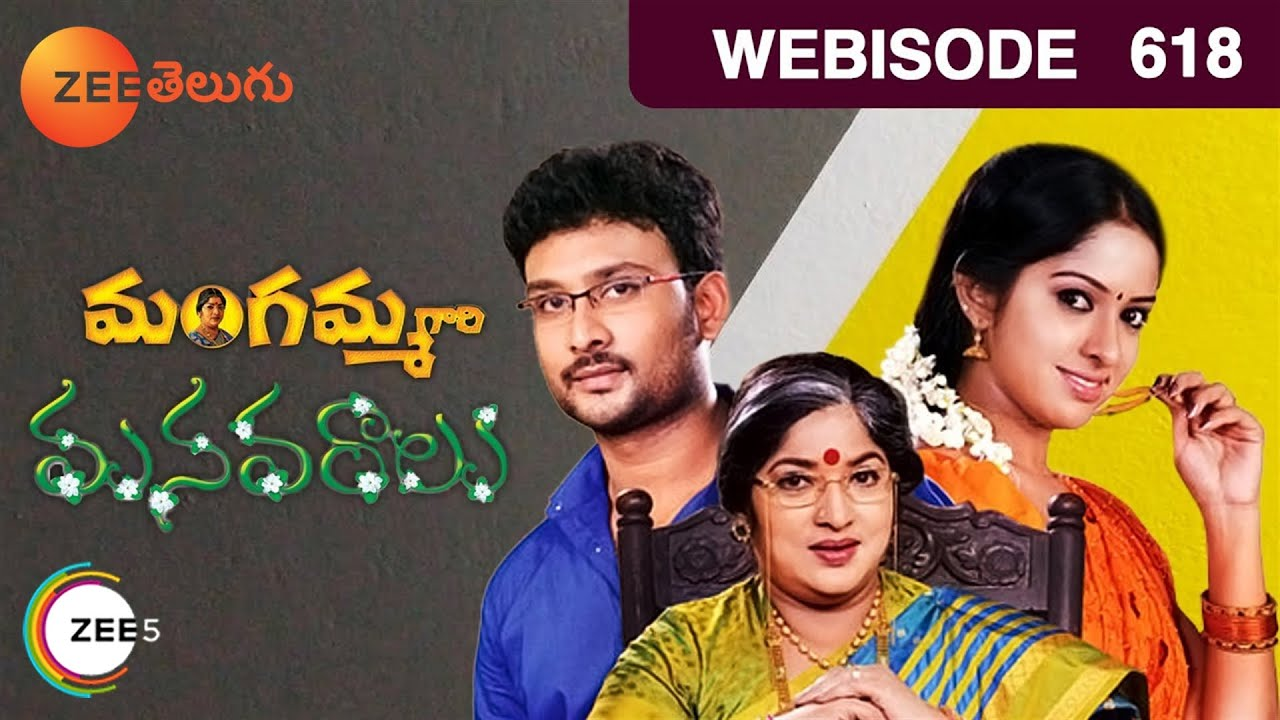 mangamma gari manavaralu latest episode 690