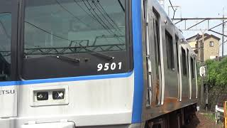相鉄9000系9701F 急行海老名行き 鶴ヶ峰通過