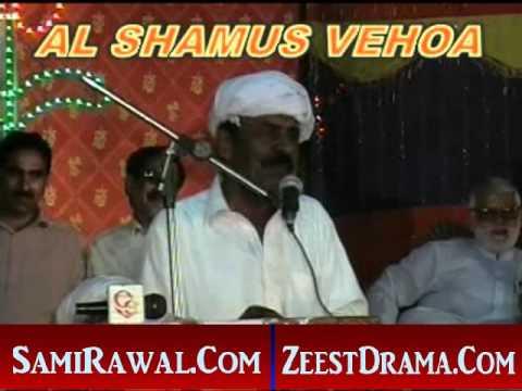 Download New Saraiki Mushaira Poet Ishrat Leghari
