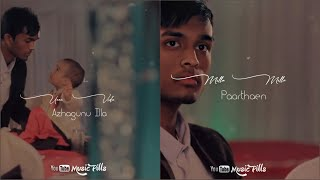 Muttu Muttu💕TeeJay💕Tamil Album Song💕Tamil WhatsApp Status💕Music Pills|HD