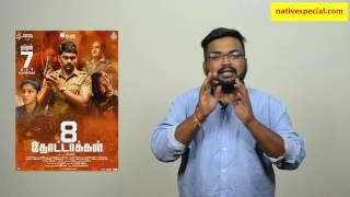 8 thottakkal review by prashanth