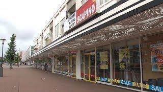 Tweede overval in een paar weken op filiaal Scapino in IJmuiden