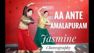 Aa Ante Amalapuram    Kathak Fusion    Dance Cover    Jasmine Choreography