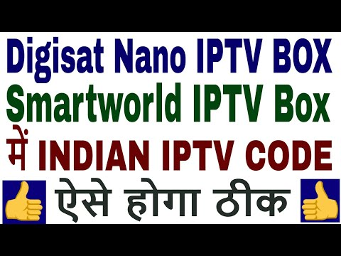 DigisatNano IPTV BOX Software , Smartworld Latest software