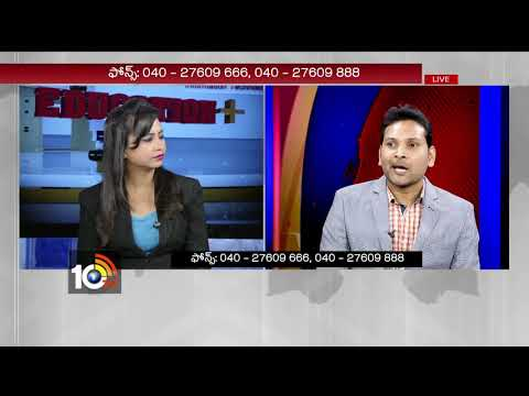 Education Services | BSC Agriculture & Engineering | Conceltance MD Rajashekar Reddy | 10TV