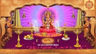 Aarti - Mahalaxmi - Om Jai Laxmi Mata  -With Lyrics
