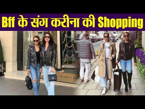 Kareena Kapoor Khan & Amrita Arora are enjoying Shopping time in London | FilmiBeat Mp3