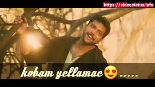 தூவானம் தூவ தூவ - Thoovanam Thoova Thoova Tamil Whatsapp Status Song Download