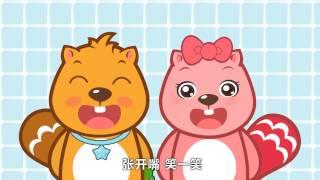 刷牙歌|好習慣|兒歌童謠|卡通動畫|貝瓦兒歌|BEVA