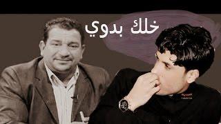 قصيدة مرتضى حرب التي تكلم عنها سمير صبيح في برامج قوافي MP3