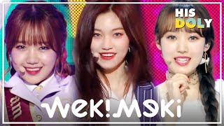 WekiMeki Special ★Since 'I don't like your girlfriend' to 'OOPSY'★ (25m Stage Compilation)