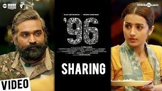'96 Sharing BGM | 96 Movie | Vijay Sethupathi, Trisha | Govind Vasantha | C. Prem Kumar