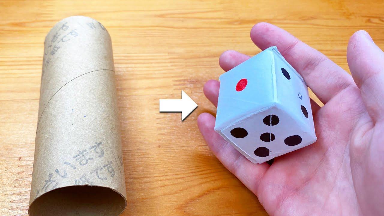 トイレットペーパーの芯でサイコロを作る方法