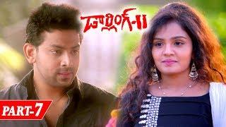 Darling 2 Full Movie Part 7 - Telugu Horror Movies - Kalaiyarasan, Rameez Raja, Maya