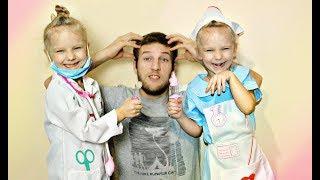Играем в ДОКТОРА !  Папа заболел  !!! Видео для детей