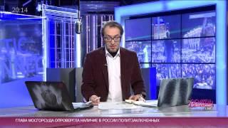 Юрий Шевчук о запрете въезда «Океана Эльзы» в Россию. Часть 1