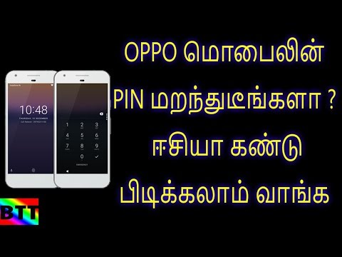 Repeat Oppo f9 pro Hard Reset Pattern and Password by