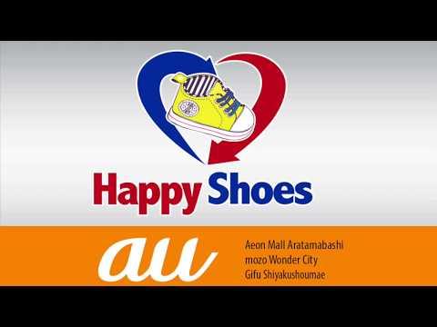 Happy Shoes & au Shops