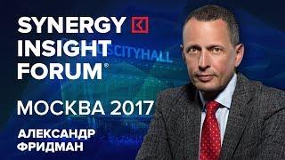 видео Александр Фридман & Регулярный менеджмент