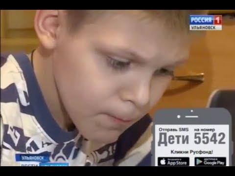 Ваня Турков, 11 лет, детский церебральный паралич, требуется лечение