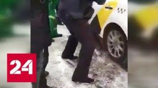 Столичный таксист несколько сотен метров тащил за собой инспектора ДПС - Россия 24