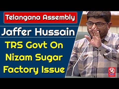 Telangana Assembly | MIM MLA Jaffer Hussain Question TRS Govt On Nizam Sugar Factory Issue | V6 News