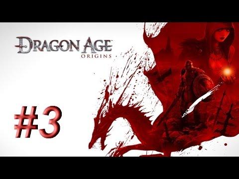 Dragon Age: Origins #3 - Посвящение
