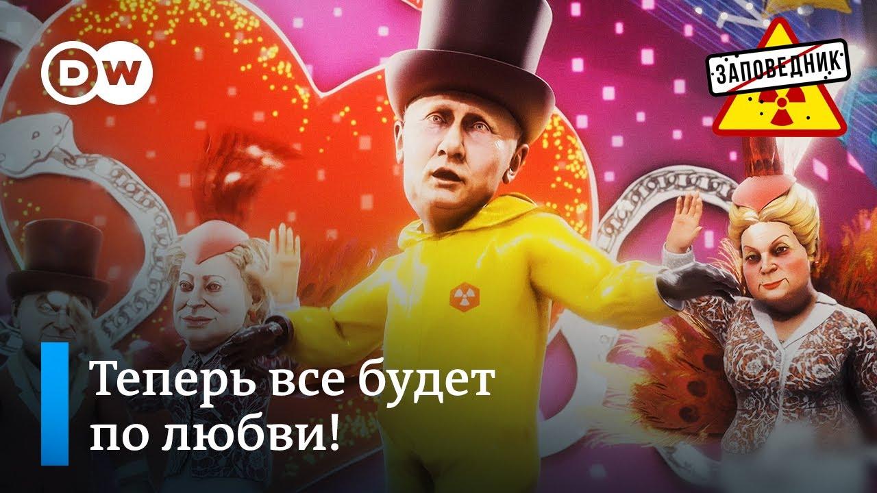 Песня Путина о чувствах к президенту –
