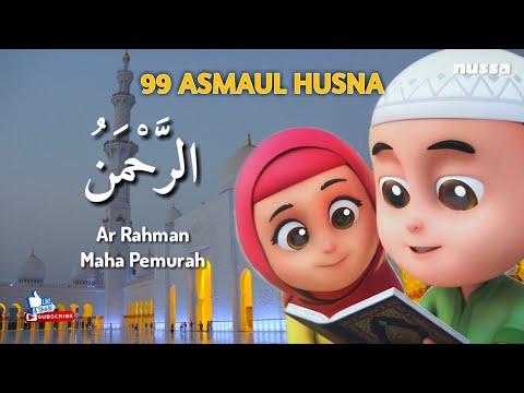 99 ASMAUL HUSNA LAGU ANAK |  Nussa & Rarra