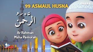 Video 99 ASMAUL HUSNA LAGU ANAK |  Nussa & Rarra download MP3, 3GP, MP4, WEBM, AVI, FLV Oktober 2019