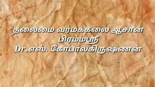Gambar cover செல்வ செழிப்பு உண்டாக சூட்சுமம்/Dr.எஸ். கோபாலகிருஷ்ணன்+919894285755
