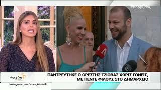 Peoplegreece.com-Παντρεύτηκε ο Ορέστης Τζιόβας