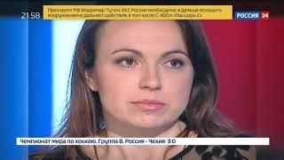 Смотреть видео Опять расслабился бойца Александра Емельяненко задержали за пьянство во дворе   Россия 24 онлайн