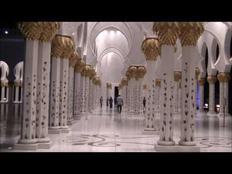 Abu Dhabi Emirates Arabes Unis 02 2017