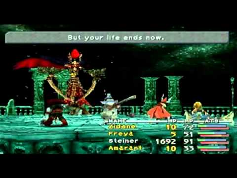 Make Final Fantasy IX PS3 Excalibur II Part 66 (last) Snapshots