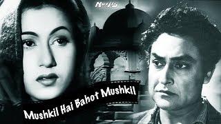 Mushkil Hai Bahut Mushkil | Sad Song | Lata Mangeshkar | Madhubala | Mahal