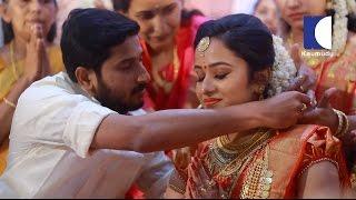 A Musical Wedding of Archa & Arjun 1/2 | SWAYAMVARAM | Kaumudy TV