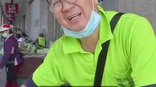 蔡英文当选连任 台湾民众喜忧参半