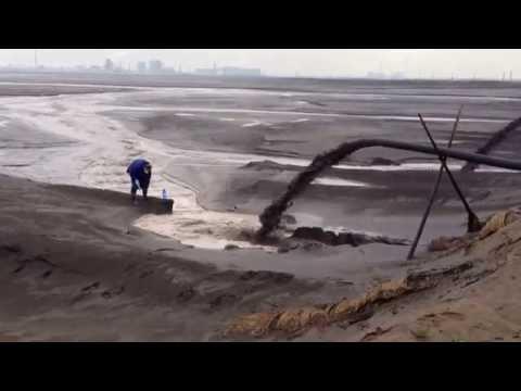 Baotou toxic lake