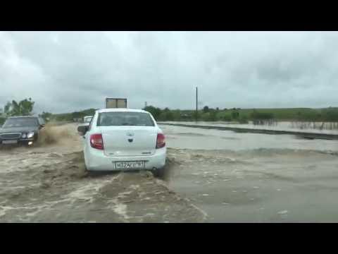 Вода по дороге на Ставрополь