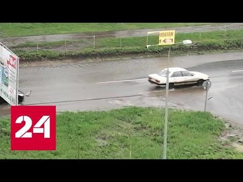 """""""Погода 24"""": в Москве резко потеплеет - Россия 24"""